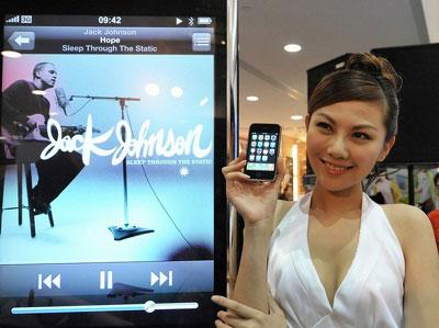 iPhone 3G đã có bản 'quốc tế' chính thức tại Hong Kong. Ảnh: Daylife.