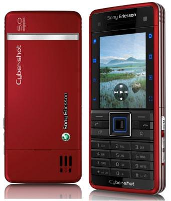 Điện thoại Cyber shot mới có máy ảnh 5 'mê'. Ảnh: Slipperybrick.