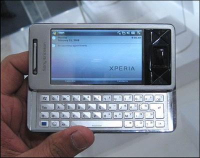 Phần mềm trên X1 ảnh hưởng từ HTC. Ảnh: Cellphone.