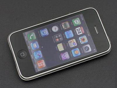 iPhone có bộ nhớ lớn những không mở rộng được. Ảnh: Gsmarena.