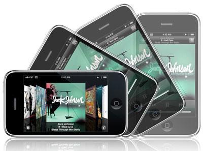 Tải nhạc cho iPhone mất tiền còn 5800 thì miễn phí một năm. Ảnh: Cnet.