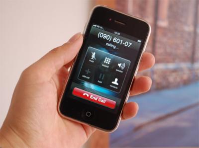 Phần mềm 'bẻ khóa' iPhone 3G mới thành công hơn. Ảnh: Quốc Huy.