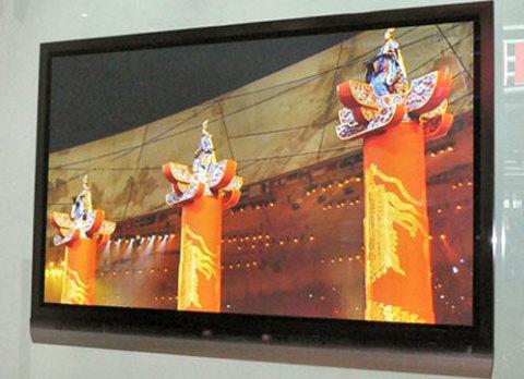 Chuẩn Wireless HD đã nâng từ 1.0 lên 2.0. Ảnh: Blogcdn.