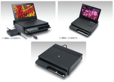 Bộ màn hình rời HP3-87 có thể biến máy chơi game Sony PS3 Slim thành một máy console di động, hoặc một chiếc máy tính xách tay. Ảnh: Hori.