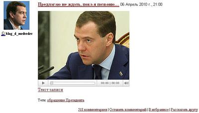 Một entry (bài viết) của tổng thống Nga trên LiveJournal.