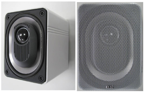 Cấu trúc thiết kế đặc biệt giúp ELAC 301.2 có kiểu dáng nhỏ gọn mà không làm giảm chất lượng âm thanh. Ảnh: Elac.