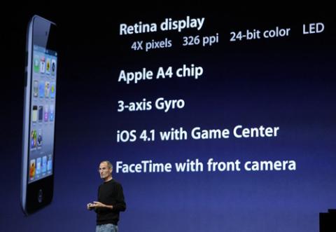 Mẫu iPod cuối cùng nhưng đáng chú ý nhất. Ảnh: Daylife.