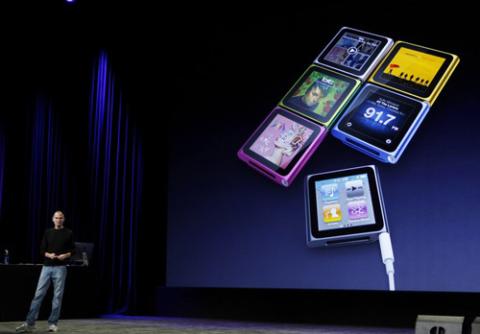 Dòng iPod Nano cũng được làm mới. Ảnh: Daylife.