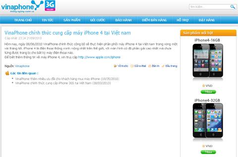 Giá iPhone 4 mức 10 triệu trên trang VinaPhone đã được gỡ bỏ.
