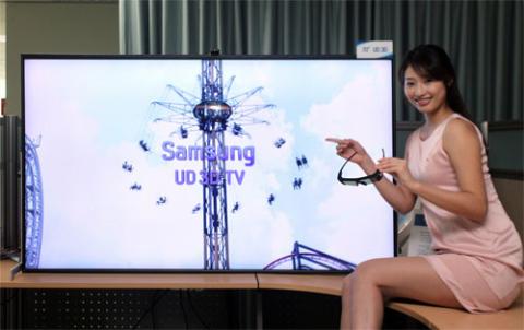 Mẫu màn hình 3D với kích thước 70 inch của Samsung. Ảnh: Samsunghub.