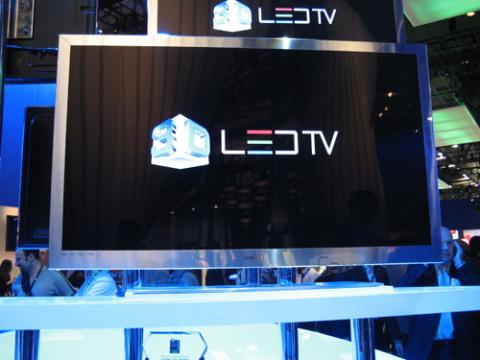 Hãng TV số một thế giới vẫn trung thành với công nghệ 3D trập hình động. Ảnh: Daylife.