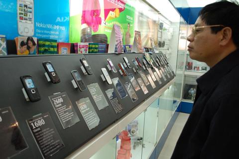 Nokia tăng giá đồng loạt di động nhiều lần trong tháng 11. Ảnh: Quốc Huy.