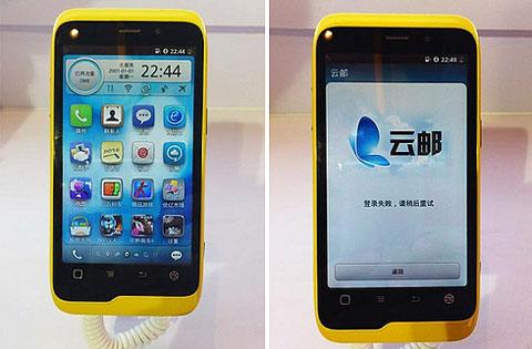 Hình ảnh mẫu smartphone chạy Cloud của Alibaba. Ảnh: Tencent Digital.