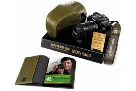 Canon EOS 550D phiên bản Thành Long.