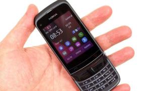 'Đập hộp' Nokia C2-02 giá tốt