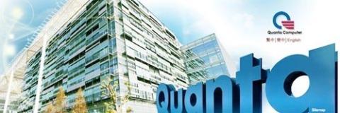 Quanta có thể sẽ là nhà sản xuất chính cho mẫu tablet mới của Amazon. Ảnh: Engadget.