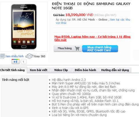 Giá bán của Galaxy Note trên trang web của Thế Giới Di Động.