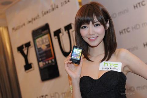 HTC sẽ tập trung vào các dòng sản phẩm của mình từ năm 2012.
