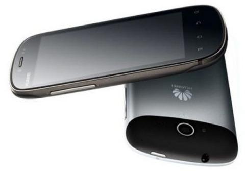 Huawei Vision có giao diện người dùng 3D khá đẹp mắt.