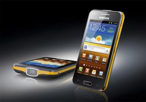 1002255026_Samsung-Beam_480x0.jpg