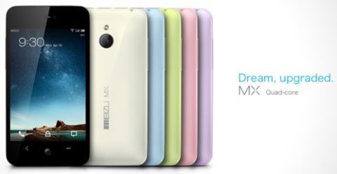 Meizu MX bản lõi tứ có nhiều lựa chọn màu sắc và bộ nhớ.