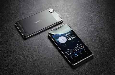 Oppo Finer mỏng hơn cả Galaxy S III và iPhone 4S.
