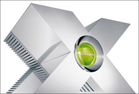 Xbox 720 dự kiến trình làng vào năm 2013.