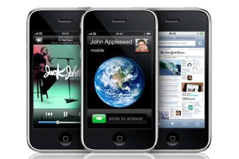 iPhone 3G đánh dấu sự xuất hiện của kho ứng dụng App Store, bổ sung thêm nhiều tính năng mới so với iPhone 2G.
