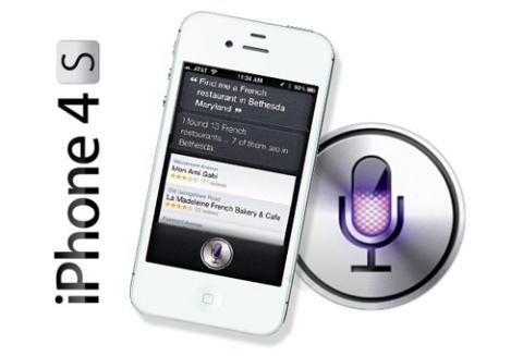 iPhone 4S nổi bật nhất với tính năng điều khiển bằng giọng nói Siri.