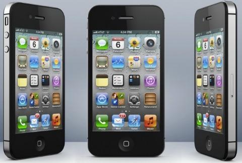 iphone4s-1344184820_480x0.jpg