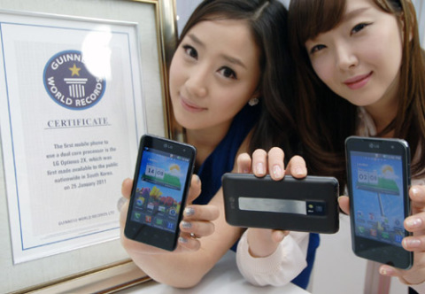 lg-optimux-2x-world-guinness-record-jpg-