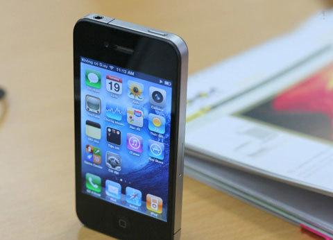 iphone-4-jpg-1345001858_480x0.jpg