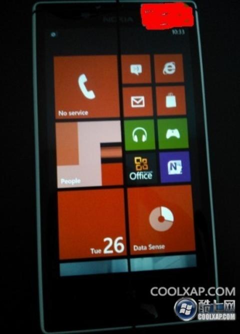 Nokia-Lumia-820-4-jpg[1024083416].jpg