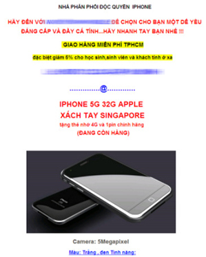 iPhone-5G-nhai-jpg-1347074863_480x0.jpg