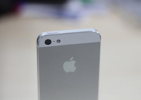 iPhone-5-7-JPG-1348719062_480x0.jpg