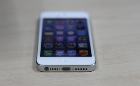 iPhone-5-8-JPG-1348719062_480x0.jpg
