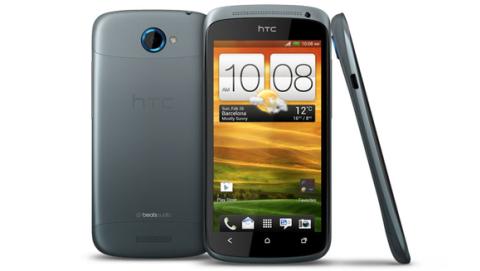 HTCOneS-Press-01-580-100-jpg[1024083416]