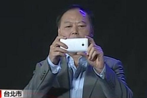 HTC-1-jpg_1359769213[1348063263].jpg