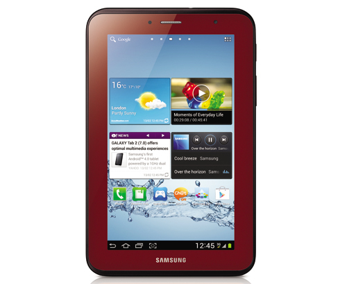 Samsung-Galaxy-Tab-II-7-1-jpg-1362475144