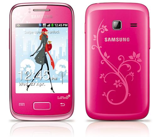 Samsung-Galaxy-Y-Duos-1-jpg-1362475144_5