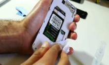 Giải pháp chống thấm nước giá rẻ cho smartphone, tablet