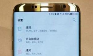 Galaxy S8 lần đầu lộ ảnh với thiết kế không viền
