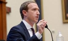 Facebook thất bại trong nỗ lực chấm dứt tẩy chay