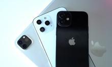 iPhone 12 xách tay sẽ bị đội giá mạnh