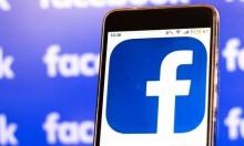Hơn 500 triệu số điện thoại người dùng Facebook bị rao bán