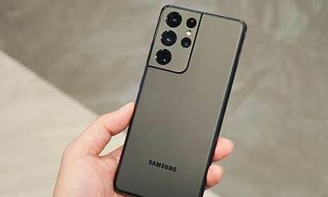 Mua Galaxy S21 hưởng nhiều ưu đãi tại Thế Giới Di Động
