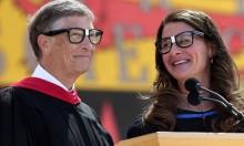 Những điều ít biết về tỷ phú Bill Gates