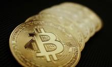 'Blockchain là công nghệ có ảnh hưởng nhất kể từ sau Internet'