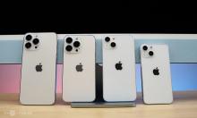 Loạt sản phẩm Apple được chờ đợi trong tháng 9