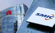 Huawei, SMIC từng được Mỹ 'bật đèn xanh'